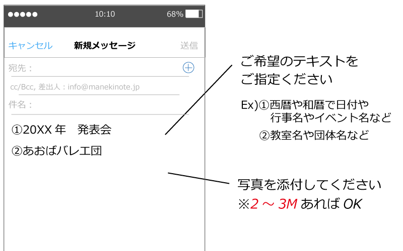 lesson_A_mail