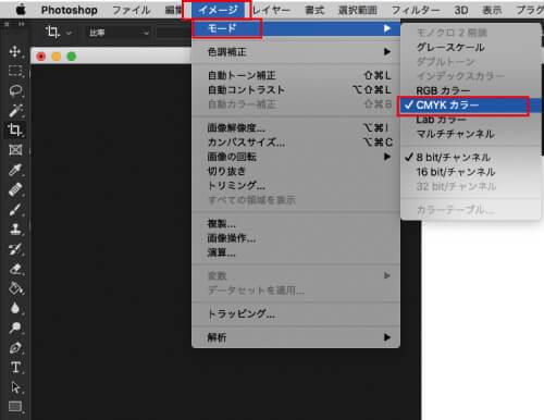 photoshop_mac_colormode