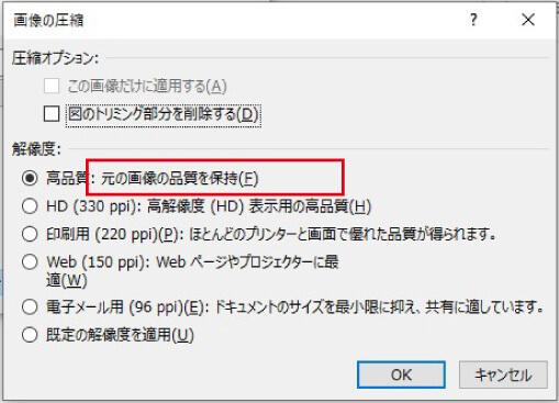 WindowsのPDF保存方法4