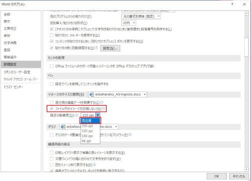 WindowsのPDF保存方法9